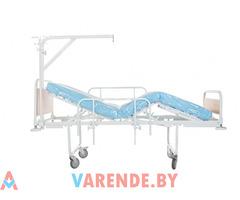 Прокат медицинских кроватей в Гомеле