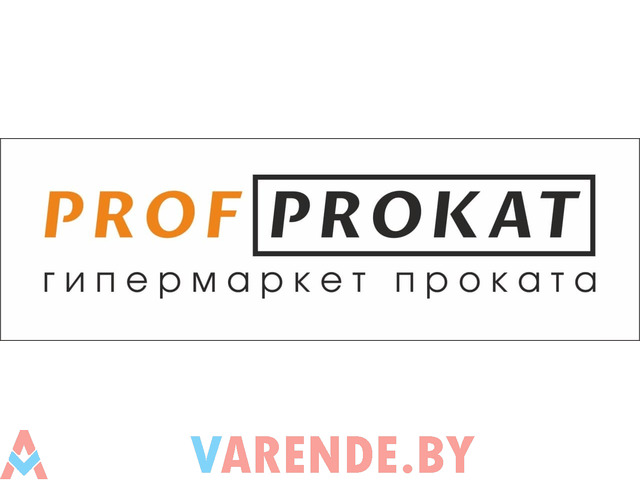 Прокат (аренда) бензо и электроинструмента - 4/4