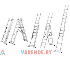 Аренда лестниц, стремянок в г. Барановичи