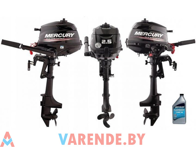 Прокат лодочных моторов Mercury 2.5 M - 1/1