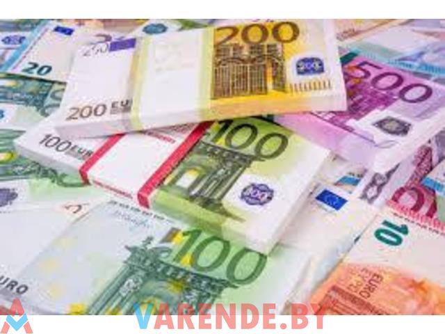 Предложение срочного кредита сегодня +917458095182 - 1/1