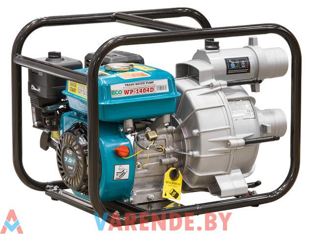 Аренда мотопомпы для грязной воды ECO WP-1404D - 1/1