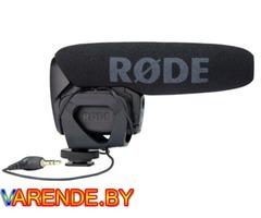 Прокат микрофона Rode VideoMic Pro в Минске
