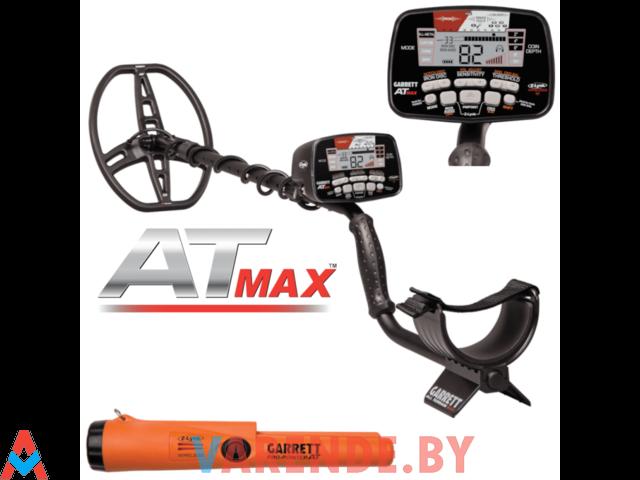 Прокат металлоискателя Garrett AT MAX - 1/1