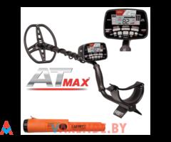 Прокат металлоискателя Garrett AT MAX