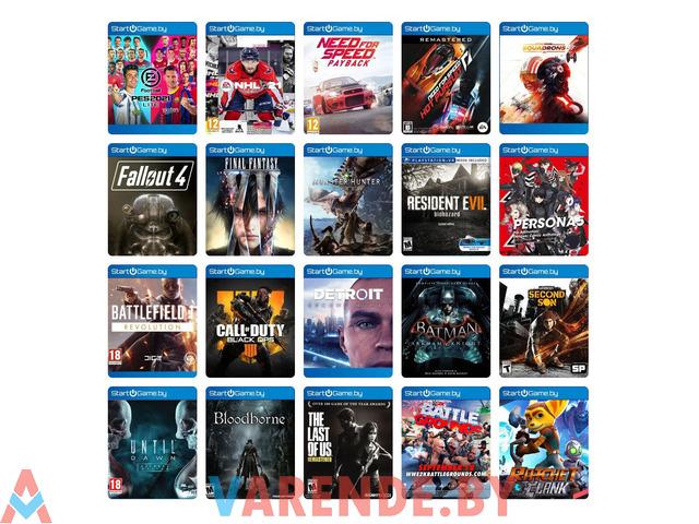 Прокат   аренда игровых приставок Sony PlayStation 5 в Минске - 3/4