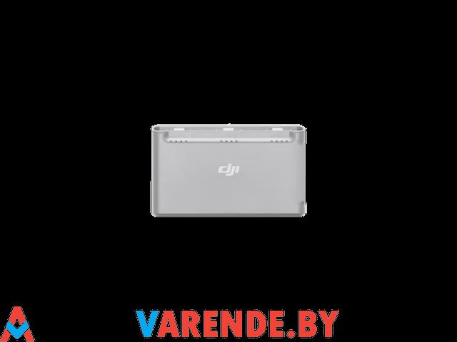 Прокат зарядной станции для DJI Mini 2 - 1/1