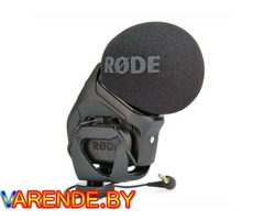 Прокат стерео микрофона Rode Stereo VideoMic Pro в Минске