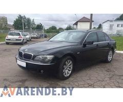 BMW 730 (e66)